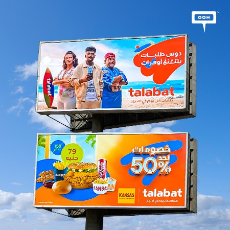 Abdel Basset Hamouda, Afroto, and Sola Hype Up Food Lovers with Talabat's Pampering Offers on Cairo's Billboards