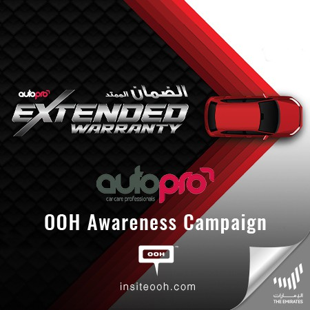 AutoPro Offers its Customers an Extended Warranty for their Cars on Dubai's Billboards