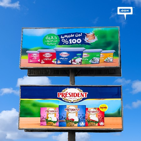 Président Flaunts Its Natural and Pure Components on Cairo's OOH Landscape & The Chance to Win a Valuable Coupon