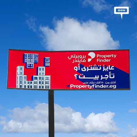 Property Finder Promises to Make Real-Estate Hunting Easier Through Their Platform on The New OOH Campaign