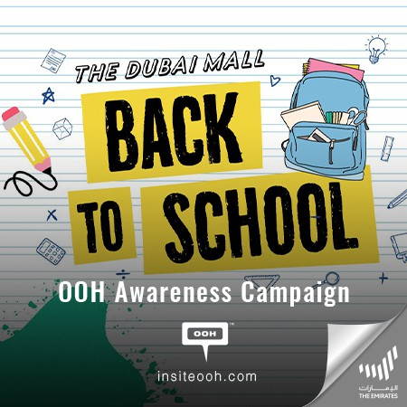 The Dubai Mall Shines on UAE's Billboards with its New Back to School OOH Campaign