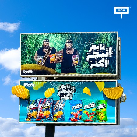 Ahmed El Sakka & Chico Emerge Amidst The Wilderness with New Flavors & Larger Sizes of Tiger on Cairo's Billboards