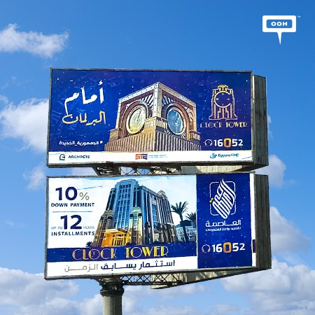AL Assema Promotes Its Prime Project Clock Tower on Cairo's OOH Landscape