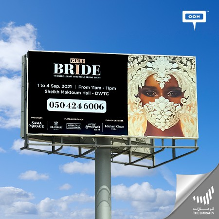 Gulf Bride Lights Up Dubai's Billboards to Announce its New Edition of 2021