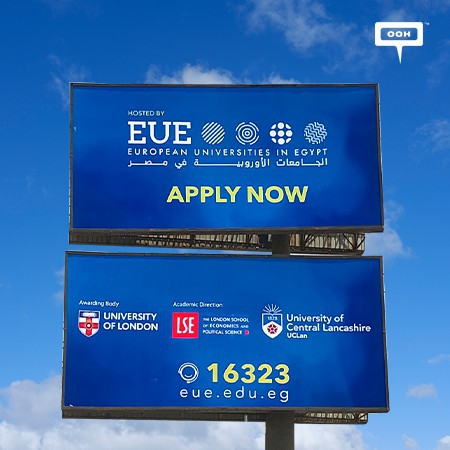 The EUE Launches a Massive Outdoor Campaign on Cairo's Billboards Encouraging New Students to Enroll