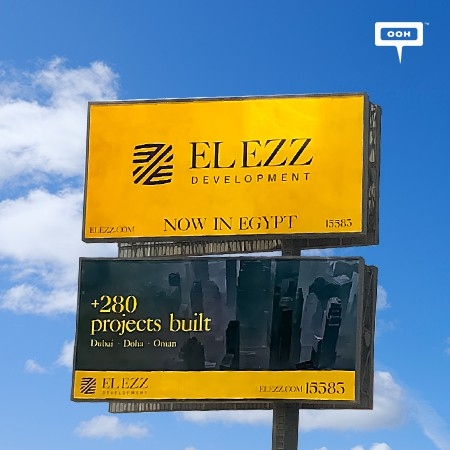 EL EZZ DEVELOPMENT Announces Its Arrival in Egypt, Showing Pride in Its Previous International Work