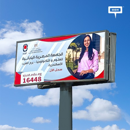 Egypt Japan University of Science and Technology E-JUST Rises on Egypt's Billboards Inviting New Applicants