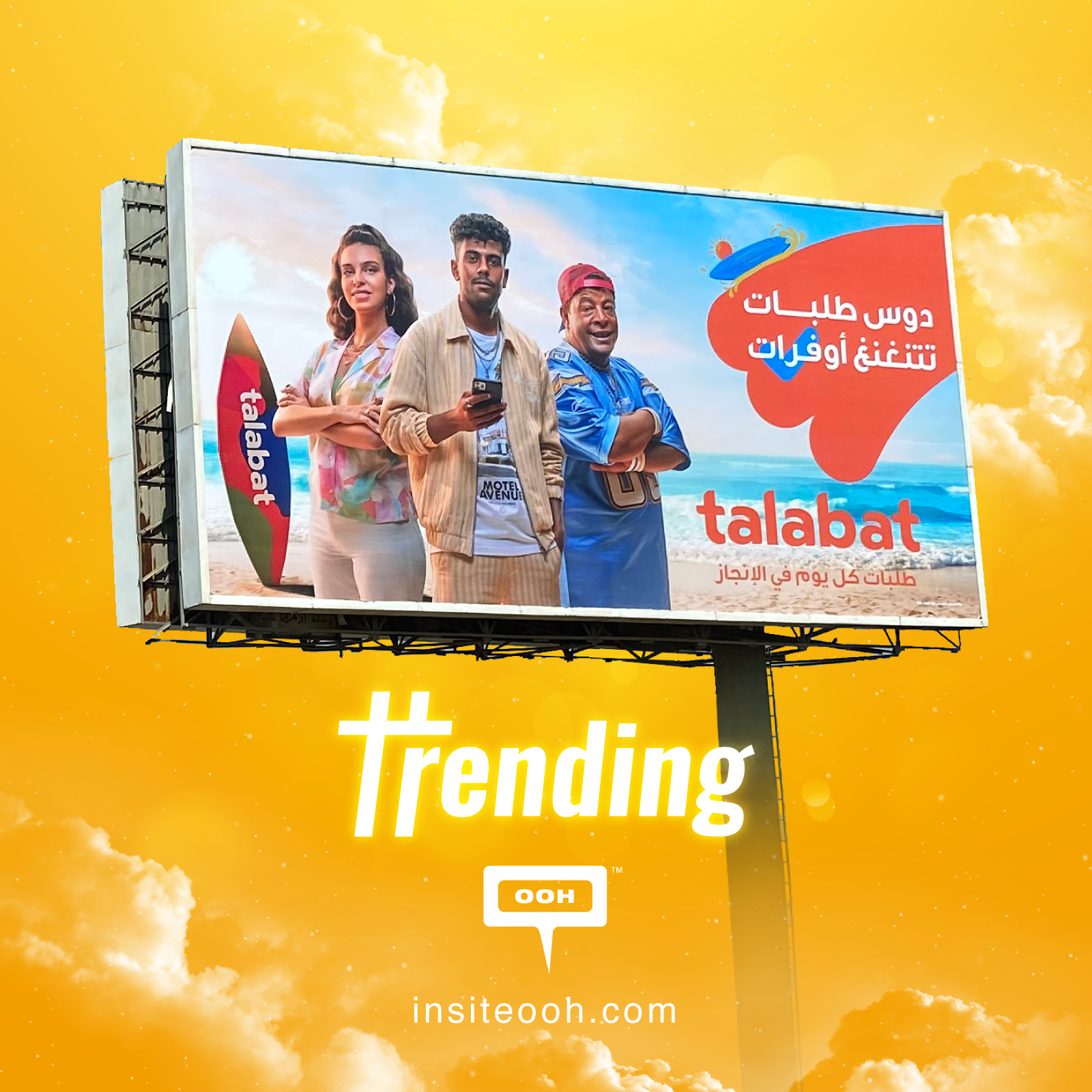 Trending: Three Stars Promote Egypt's Leading Delivery App - Talabat