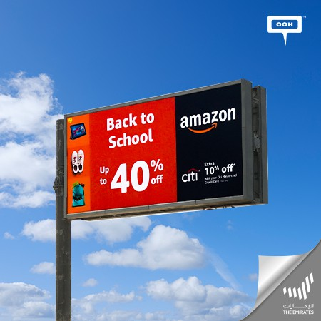 Amazon UAE Showers Audiences with Back To School Offers on Dubai's Billboards