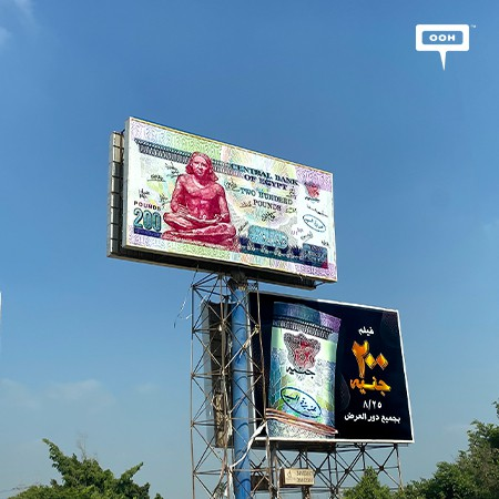 200 Pounds Bills Spread Across Cairo's OOH scene to Promote The New Star-Studded Movie