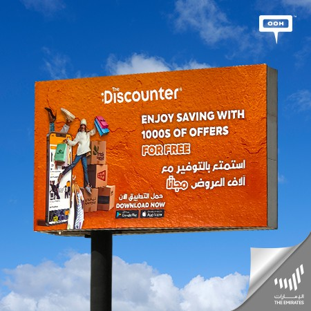 The Discounter Spikes UAE's Billboards: Enjoy Saving with Thousands of Offers!