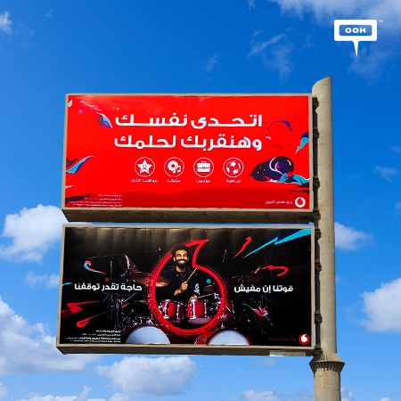Mohamed Salah Collaborates with Vodafone on An Inspirational OOH Campaign