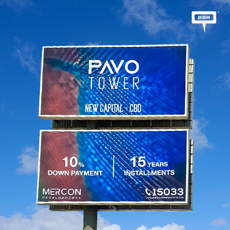 """MERCON DEVELOPMENTS To Launch Its Latest Project """"PAVO TOWER"""" in The New Administrative Capital"""
