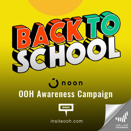 Noon Promotes Back To School Bundles and Offers on UAE's OOH Scene