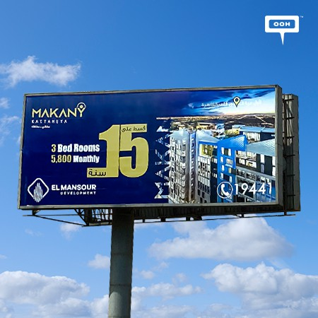 El Mansour Development Promotes the Luxurious MAKANY KATTAMEYA on Cairo's Billboards with Amazing Payment Facilities