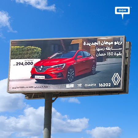 Renault Flaunts The New Megane on Cairo's OOH Arena, As a Car Ahead of Its Time