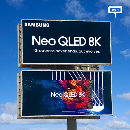 """Samsung's Newest """"Neo QLED 8K"""" TV Astounds with Lively, Expressive Visuals on Egypt's Billboards"""