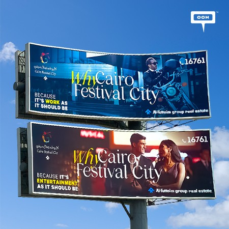 """Cairo Festival City Answers The Question of """"Why"""" Choose It With Visually Stunning Billboards in Cairo"""