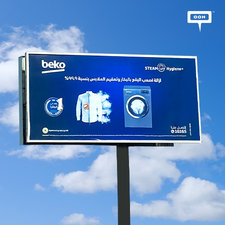 """Beko's """"Steam Cure Hygiene"""" Range Transforms the Way Clothes are Cleaned on Cairo's Billboards"""