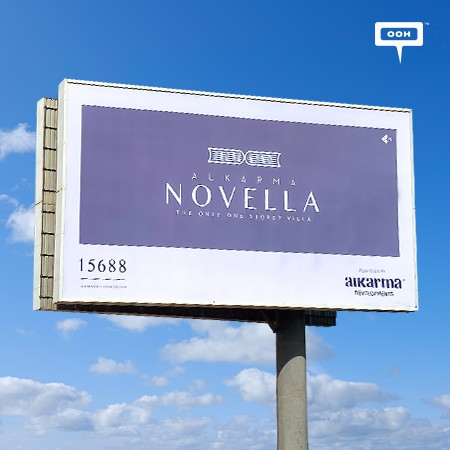 AlKarma Developments Rises on Greater Cairo's Billboards with New 6th of October One-Storey Compound; Novella!