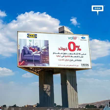 Enjoy Exclusive Offers from ValU at Mall of Arabia with a Special Installment Plan