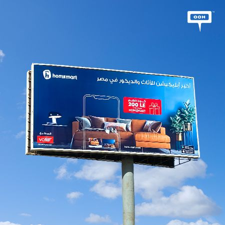 Homzmart Lights Up Cairo's OOH Scene with Their First Campaign in The Country