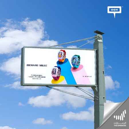 Richard Mille's Vibrantly Colored & Visionary Capsule Collection of Watches Debuts on Dubai's Billboards