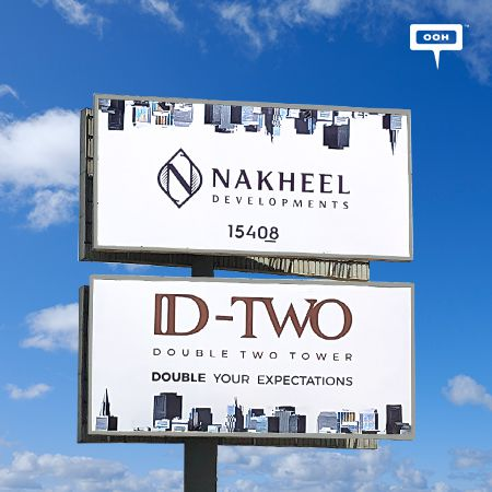 Nakheel Developments Announce Double Two Tower Launching Soon on Cairo's Billboards