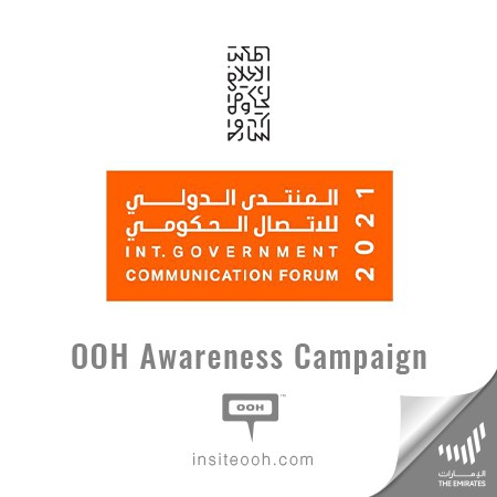 """IGCF 2021 Pops Up on Dubai's Billboards with A Campaign, Under the Motto of """"Historic Lessons... Future Ambitions"""""""
