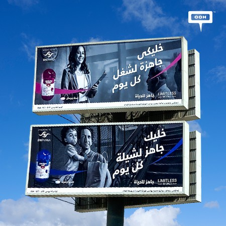 LIMITLESS NATURALS Provides a Range of Supplements for the Whole Family on Cairo's OOH Scene