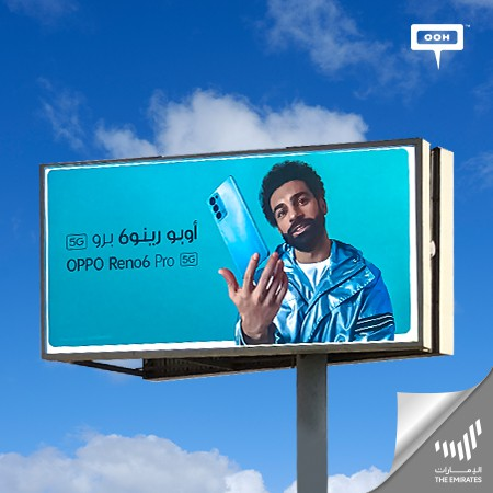 Mo Salah Stands Out Alongside The Elegant Style & Charming Specs of The OPPO Reno 6 PRO 5G on Dubai's Billboards