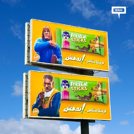 """Freska is Back on The OOH Scene with Its Iconic """"Endahesh"""" Campaign, While Its Ambassadors Reprise Their Appearances"""