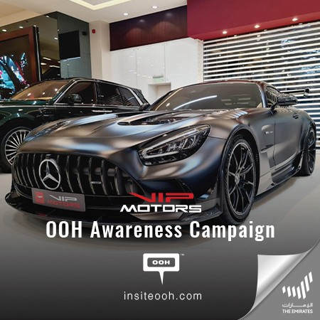 VIP Motors Announce the Best Car Deals and the Biggest Luxury Car Showroom on UAE Billboards
