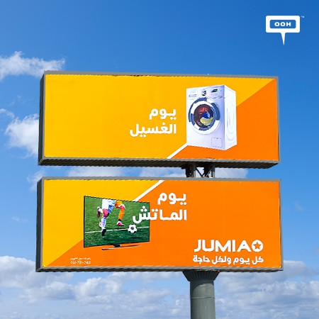 Jumia Announces that It Has Everyday Necessities & Everything for Special Occasions on Cairo's Billboards