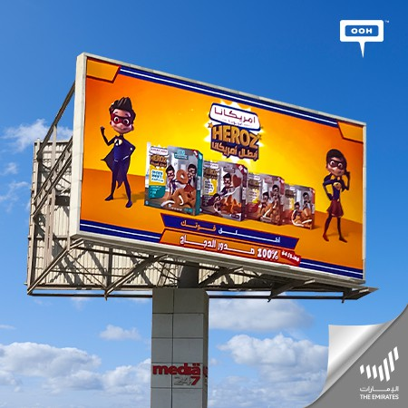 Americana Encourages Kids to Unleash Their Inner Superhero with Their Newest OOH Campaign in Dubai