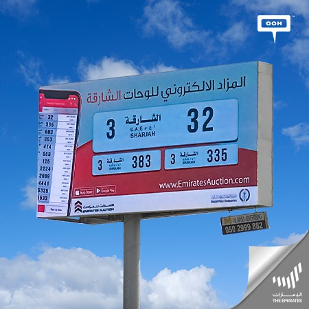 Emirates Auctions Modernises The World of Trade Through a Mobile Application in Du