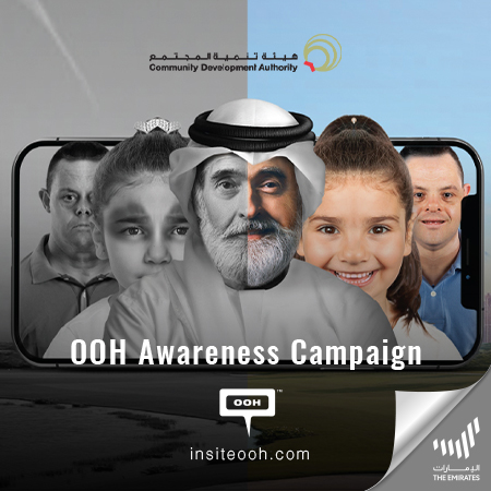 The Dubai Community Development Authority Climbs on Billboards to Protect the Elderly, Children, and People of Determination
