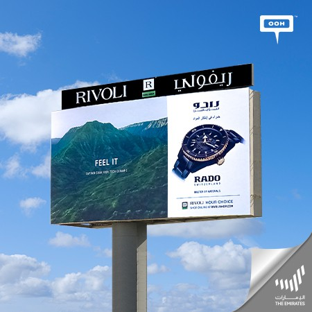 """RADO Makes Its Buzz on Dubai's Billboards with Its """"FEEL IT"""" Global Campaign"""