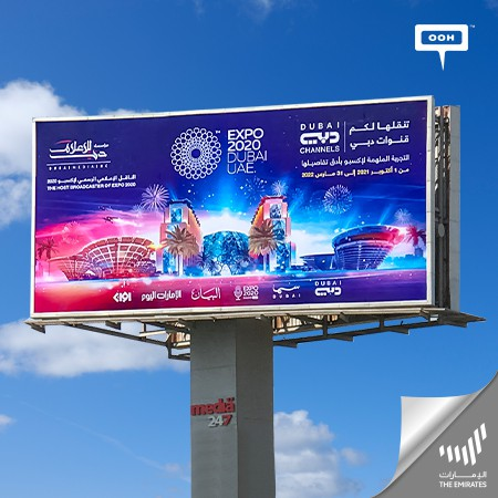 Dubai Media Inc. Claims Its Place as The Host Broadcaster of Expo 2020 on UAE's Billboards.