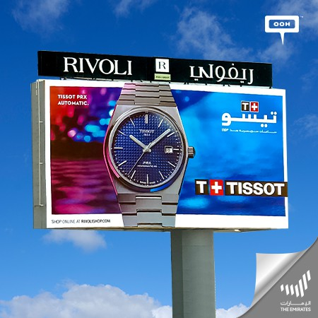 Elegance & Practicality take Over Dubai's OOH Scene with Tissot's Latest OOH Campaign