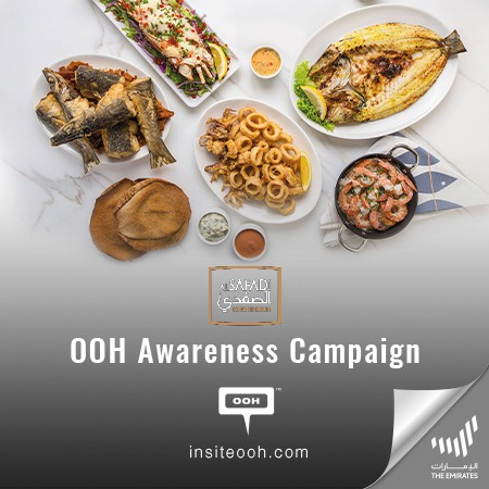 AL SAFADI Whets Appetites with A Delicious OOH Campaign Promoting The Opening of Its Fifth Branch in Motor City