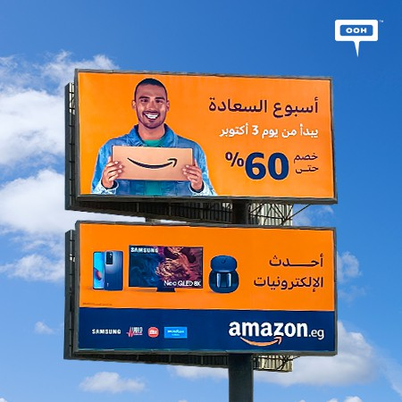 Big Smile Sale! Amazon Egypt Brings on Cairo's Billboards Up to 60% off on an Array of Products