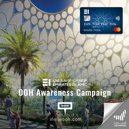 Emirates Islamic Rises on Dubai's Billboards with Exclusive EXPO Credit Cards!