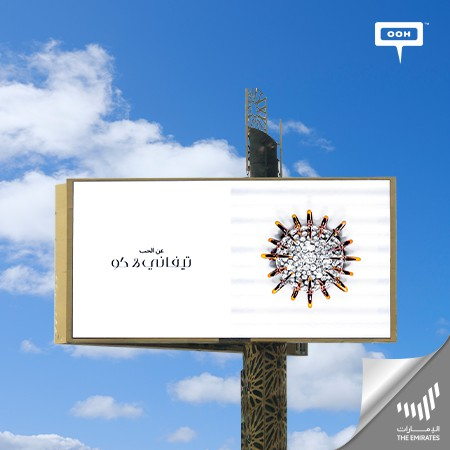 """Tiffany & Co. Shines on Dubai's OOH Platform with its New """"About Love"""" Collection"""