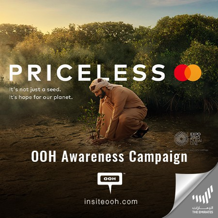 """Mastercard Pins its Involvement in Expo Dubai 2020 with its New """"Priceless"""" Campaign"""
