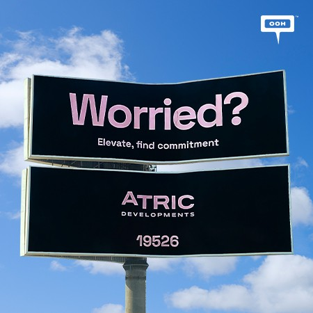 ATRIC Developments Spike Cairo's Billboards with a New Teaser Campaign!