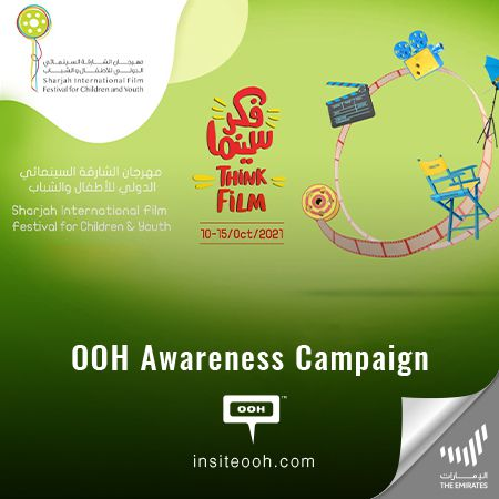 Sharjah International Film Festival For Children And Youth Aims to Inspire Future Filmmakers!