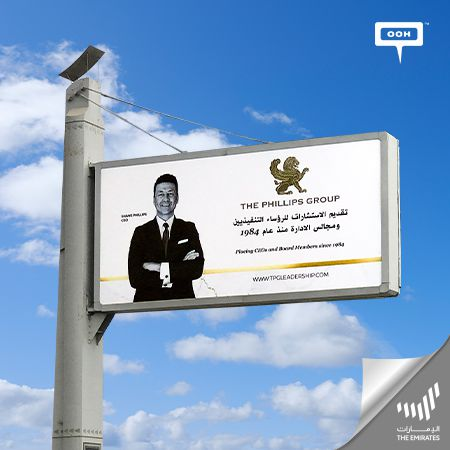 The Phillips Group Rises on Dubai's Billboards Featuring CEO Shane Phillips
