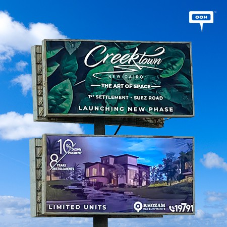 Go KHOZAM Developments Promote Their Latest Project Creek Town on Cairo's Billboards