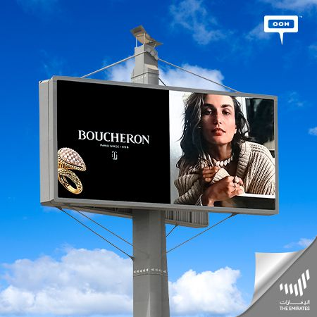 Andreea Diaconu Captivates again Dubai's Billboards with the Serpent Bohème Collection from Boucheron!